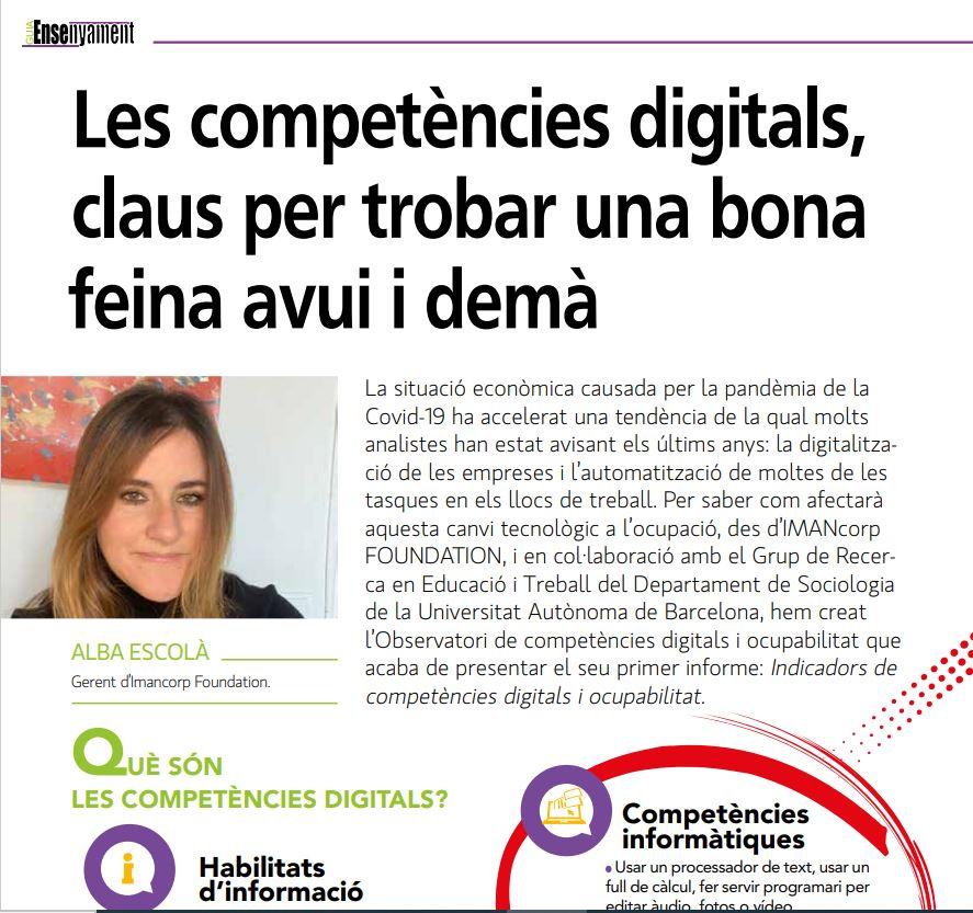 Las competencias digitales claves para encontrar un buen trabajo. Hoy y mañana